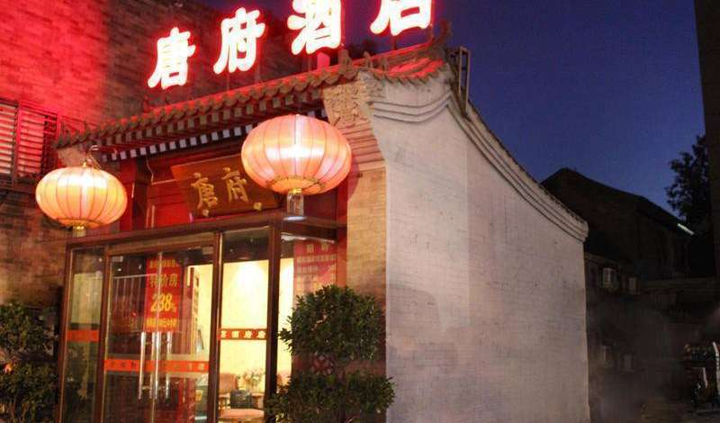 Cheap bed and breakfast rates & availability in Beijing